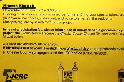 Or Shalom - Mitzvah Minstrels - 2005