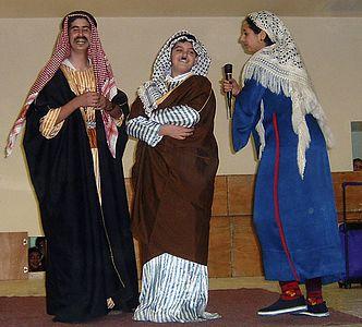 Outreach - Ramallah School