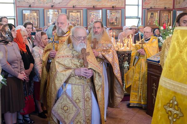 St. Sergius Radonezh 700th