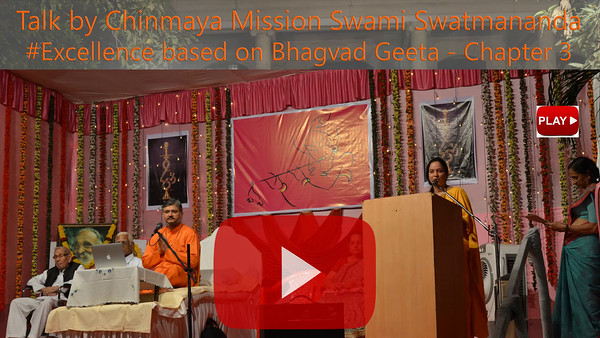 Short video introduction of Chinmaya Mission by Nidhi Chaitanya at the talk by Swami Swatmananda - #Excellence based on Bhagvad Geeta - Chapter 3 from 23rd to 28th Feb, 2015 at Olympia Quadrangle, Hiranandani Gardens, Powai, Mumbai.