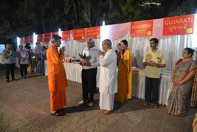 Talk by Chinmaya Mission Swami Swatmananda - #Excellence based on Bhagvad Geeta - Chapter 3 from 23rd to 28th Feb, 2015 at Olympia Quadrangle, Hiranandani Gardens, Powai, Mumbai