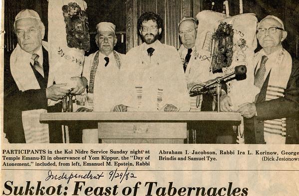 #3-choice 2-Kol Nidre 1982-Emanuel Epstein-Rabbi Abraham Jacobson, Rabbi Korinow, George Brindis, Samuel Tye