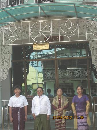 Tharthana Beik Hman Temple