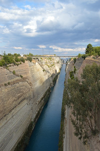 Greece: Canal separating two bodies of water.