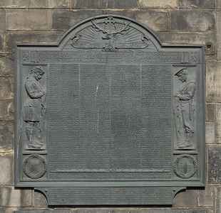 War Memorial, Canongate Tolbooth, Edinburgh.