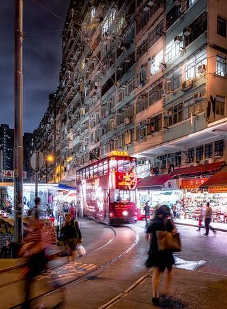 Tram Market