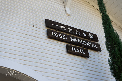 memorial-03830