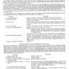 Fuel Pump Service Bulletin (No. 7 - Feb. 1/30) - Pg. 6