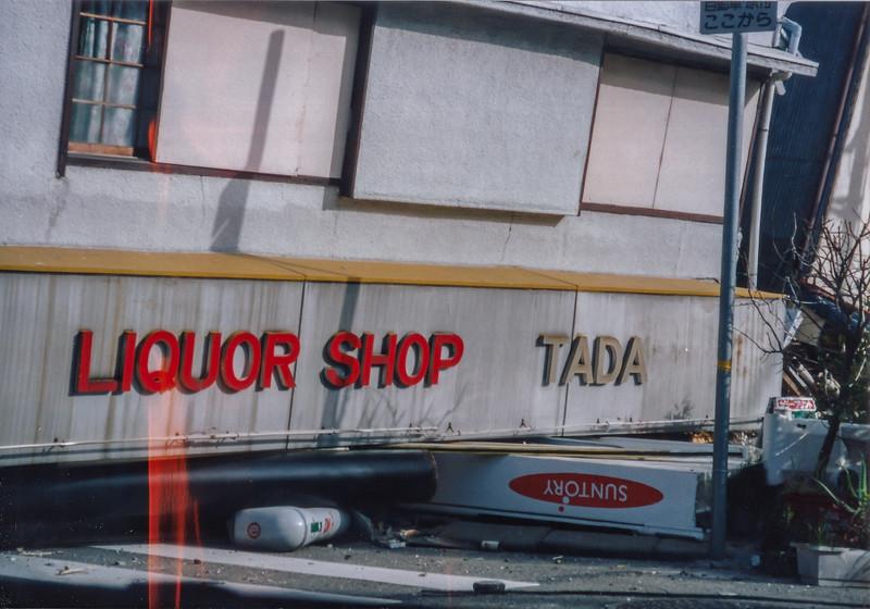 The drive to Osaka,  January 19, 1995