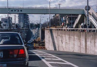 The drive to Osaka,  January 19, 1995