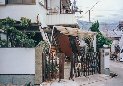 The drive to Osaka, January 19 1995