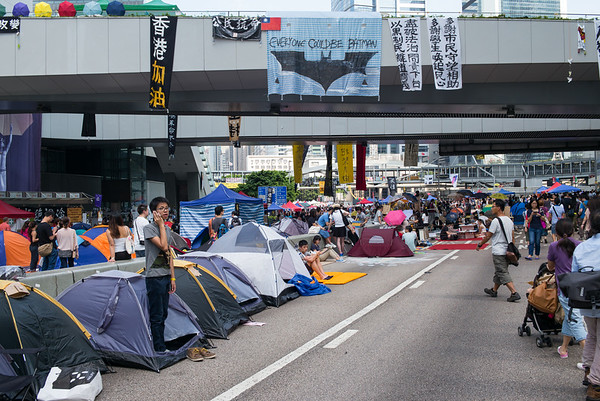 "Hong Kong ""Umbrella"" Protests, 2014"