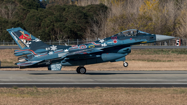 JASDF 3 Hikotai / Mitsubishi F-2A / 13-8513