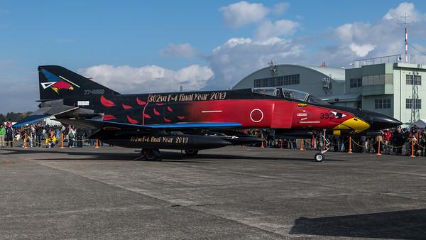 JASDF 302 Hikotai / McDonnell Douglas F-4J Phantom II / 77-8399