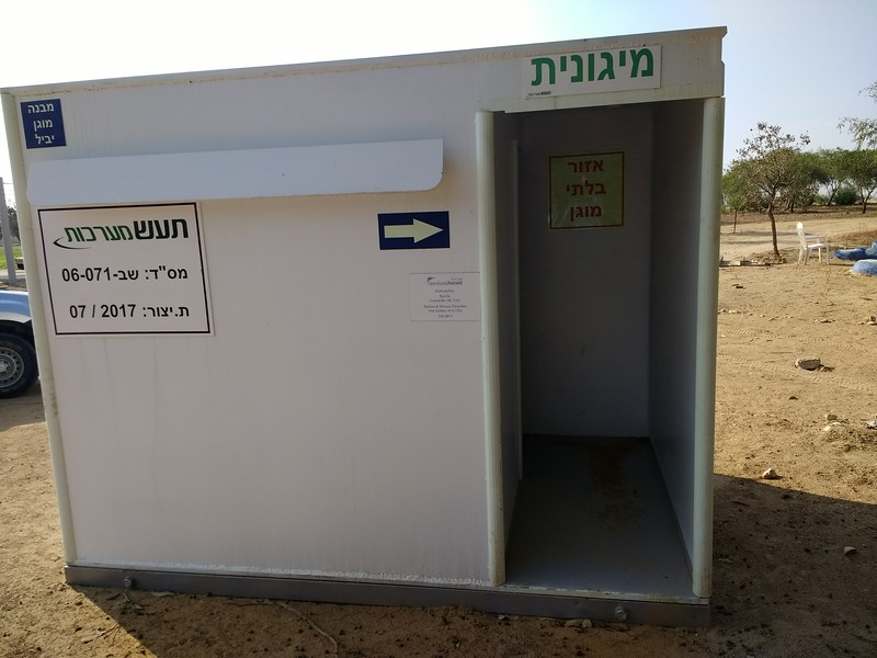 ResLife & Cleverdon all-steel protective shelter, Kibbutz Ein HaShlosha