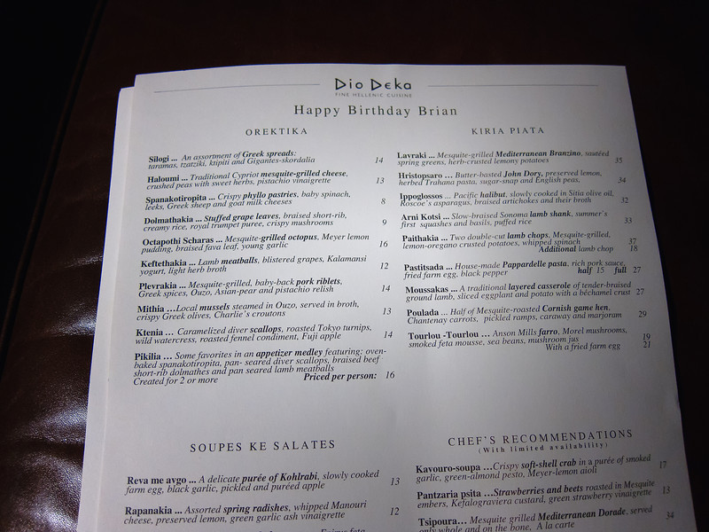 Dio Deka created a custom menu for me for my birthday. :-)