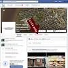 online-ordering-facebook