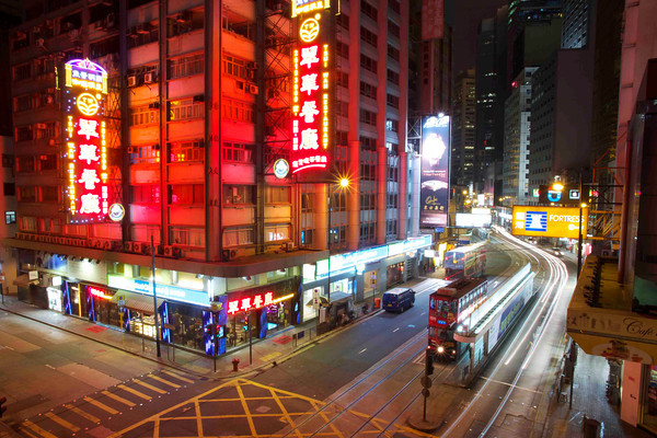 Night Time Central Hong Kong - Russell Bond.<br /> Third Judges choice.<br /> Open