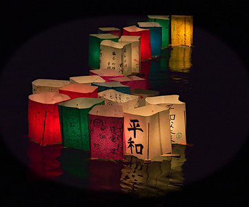 Hiroshima Lanterns for Peace - Steve Crossley