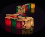 Hiroshima Lanterns for Peace - Steve Crossley