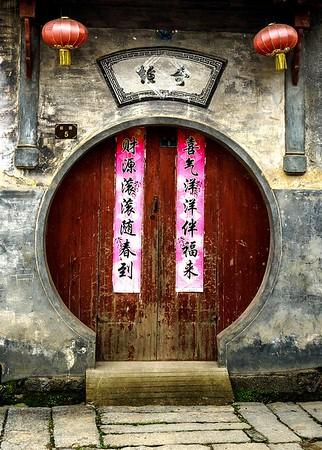 Ancient Door - Susan Moss