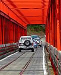 Red Bridge - Phil Burrows