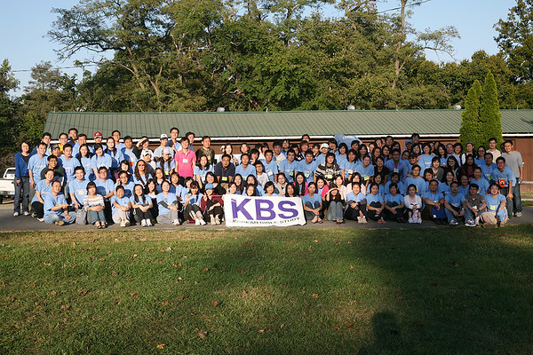 2007 KBS Fall Retreat