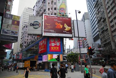 Hongkong Trip 2008