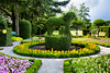 Topiary Garden - Residence