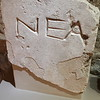 Tombstone of someone named Nea dating back to the 4th century BC.