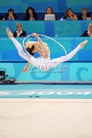 Anna Bessonova of Ukraine competes sdinsuier