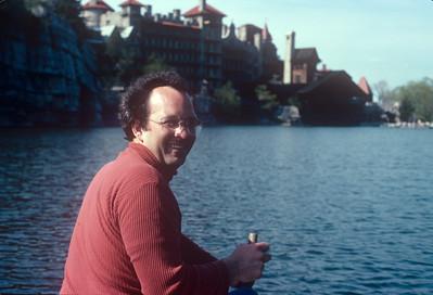 1980-05 Lake Mohonk NY Honeymoon-7