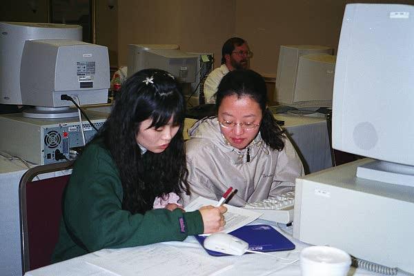 2001 Rice University