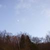 Nesquehoning Sky