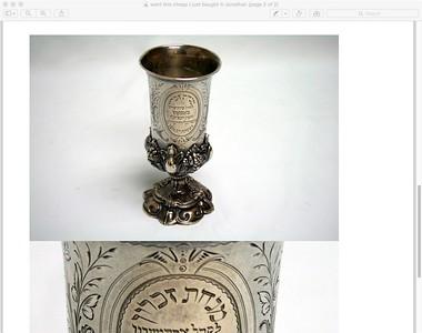 1882 cup w:insert