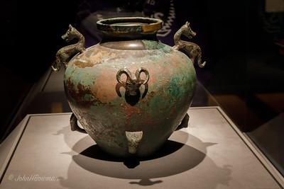 Inscribed Bronze Wine Vessel