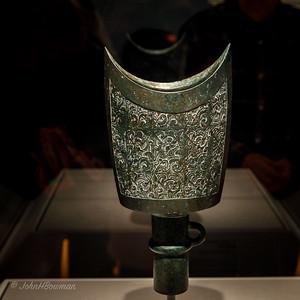 Bronze Battle Bell