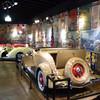 Entry Gateway Auto Museum.