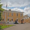Roerich Museum, Moscow / Центр-Музей им. Н. К. Рериха, Москва