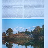 """Статья о моей выставке «Живая красота Индии» и моем творчестве в журнале Международного Центра-Музея имени Н. К. Рериха """"Культура и Время"""" (№3 — 2012 г.). Вы можете скачать фотокопии страниц в полном разрешении, кликнув на значок со стрелкой в правом нижнем углу экрана, чтобы прочитать их в увеличенном масштабе."""