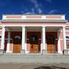 Museu Imperial em Petrópolis (1862)