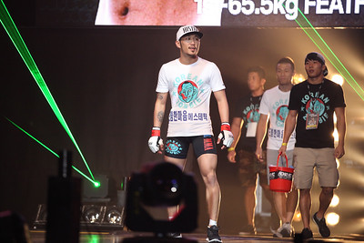 Choi Mu-Song vs Seo Jin-Soo at Young Guns 16 at Seoul Olympic Hall 8/17/2014