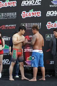 Kim Dae-Sung vs Lee Chan-Ho