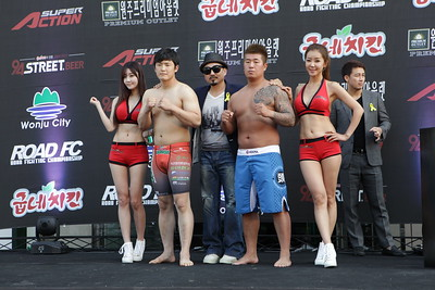 "Kim Dae-Sung vs Lee Chan-Ho ""The Weigh-in"""