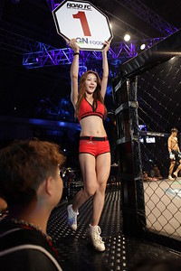 "Kim Ho-Jun vs Cho Young-Seung ""Ring Girl Round 1"""