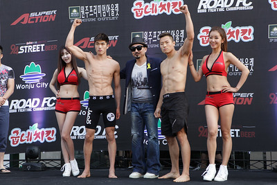 "Kim Ho-Jun vs Cho Young-Seung ""The Weigh-in"""