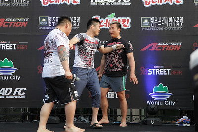 "Kim Jae-Hoon vs Park Hyun-Woo ""The Weigh-in"""