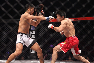 Kume Takasuke vs Kwon A-Sol for the lightweight title