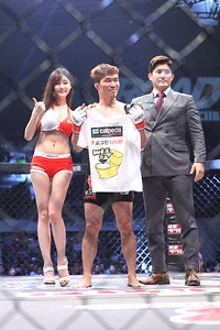 Lim Byung-Hee vs Park Hyung-Geun at Road FC 016 Gumi, South Korea