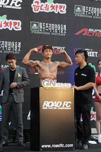 "Seo Doo-Won ""The Korean Pitbull"""